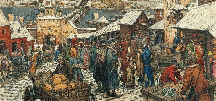 medievaltrade